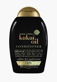 Кондиционер для волос OGX для увлажнения и гладкости, с маслом гавайского ореха (кукуи), 385 мл