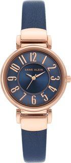 Женские часы в коллекции Leather Женские часы Anne Klein 2156NVRG