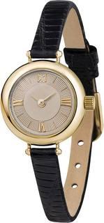 Золотые женские часы в коллекции Viva Женские часы Ника 0362.0.3.83B Nika