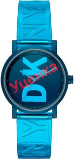 Женские часы в коллекции Soho Женские часы DKNY NY2810-ucenka
