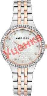 Женские часы в коллекции Crystal Женские часы Anne Klein 3817MPRT-ucenka