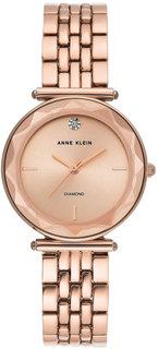 Женские часы в коллекции Diamond Женские часы Anne Klein 3412RGRG