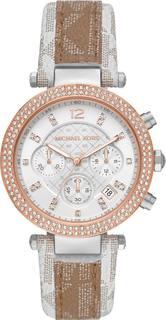 Женские часы в коллекции Parker Женские часы Michael Kors MK6950