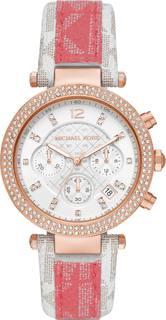 Женские часы в коллекции Parker Женские часы Michael Kors MK6951