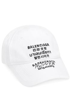 Бейсболка хлопковая с принтом Balenciaga