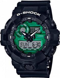 Японские наручные мужские часы Casio GA-700MG-1AER. Коллекция G-Shock