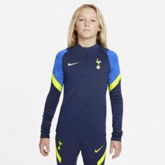 Футболка для футбольного тренинга для школьников Tottenham Hotspur Strike - Синий Nike