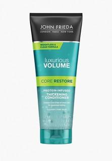 Кондиционер для волос John Frieda Luxurious Volume CORE RESTORE с протеином, 250 мл