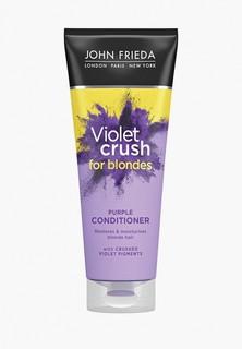 Кондиционер для волос John Frieda для восстановления и поддержания оттенка светлых волос VIOLET CRUSH с фиолетовым пигментом, 250 мл