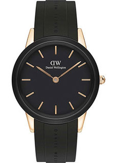 fashion наручные мужские часы Daniel Wellington DW00100425. Коллекция Motion