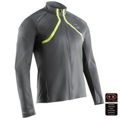 Ветровка PUMA by X-BIONIC RainSphere Mens Running Jacket