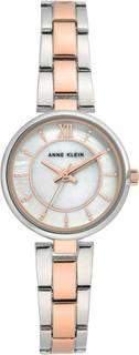 Женские часы в коллекции Metals Женские часы Anne Klein 3599MPRT