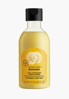 """Кондиционер для волос The Body Shop питательный """"Банан"""", 250 мл"""