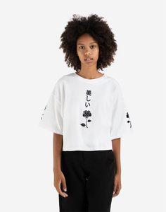 Белая свободная футболка с принтом Gloria Jeans