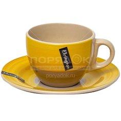Чайная пара из керамики Elrington Аэрография Солнечное утро 139-23076, 220 мл