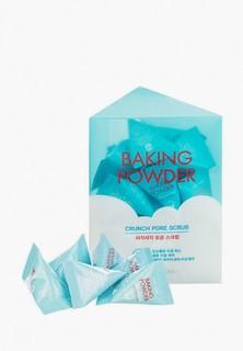 Набор для ухода за лицом Etude Baking Powder Crunch Pore Scrub скраб для лица с содой в пирамидках, 27 шт. * 7 г.