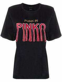 Pinko футболка с короткими рукавами и логотипом