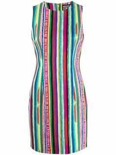Versace Jeans Couture полосатое платье без рукавов
