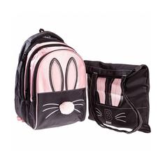 Рюкзак Hatber Street Bunny 3 отделения с шоппером