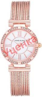 Женские часы в коллекции Ring Женские часы Anne Klein 2144MPRG-ucenka