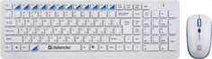 Клавиатура и мышь Wireless Defender Skyline 895 Nano 45895 white, USB, 2000 dpi