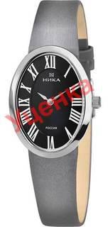 Женские часы в коллекции Lady Женские часы Ника 0106.0.9.81A.01-ucenka Nika