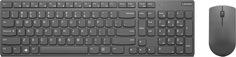Клавиатура + мышь Lenovo Combo Professional 4X30T25796 (черный)