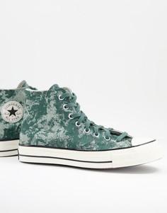 Зеленые высокие кроссовки из фактурной жаккардовой ткани Converse Chuck 70-Зеленый цвет