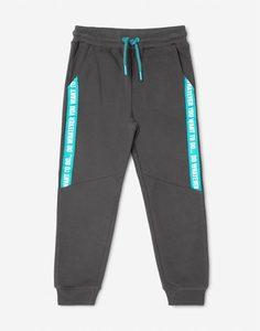 Тёмно-серые брюки со вставками для мальчика Gloria Jeans