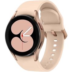 Смарт-часы Samsung Galaxy Watch4 40mm розовое золото (SM-R860N) Galaxy Watch4 40mm розовое золото (SM-R860N)