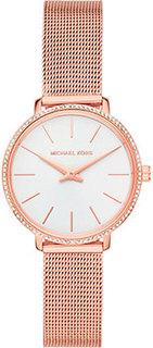 fashion наручные женские часы Michael Kors MK4588. Коллекция Pyper
