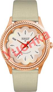 Женские часы в коллекции Балерина Женские часы Ракета W-15-50-40-0202-ucenka