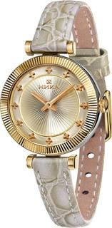 Женские часы в коллекции Lady Женские часы Ника 1310.0.39.87A Nika