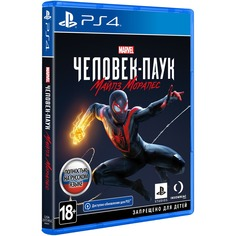 Marvel Человек-Паук: Майлз Моралес PS4, русская версия Sony