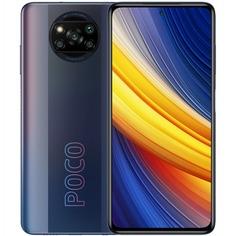 Смартфон POCO X3 Pro 256 ГБ чёрный