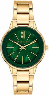 fashion наручные женские часы Anne Klein 3750GMGB. Коллекция Metals
