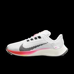 Мужские удобные кроссовки для бега по шоссе Nike Air Zoom Pegasus 38 FlyEase (на очень широкую ногу) - Белый