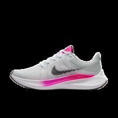 Женские беговые кроссовки Nike Winflo 8 - Белый