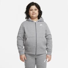 Худи с молнией во всю длину для мальчиков школьного возраста Nike Sportswear Club Fleece (расширенный размерный ряд) - Серый