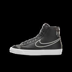 Кроссовки для школьников Nike Blazer Mid 77 SE - Черный