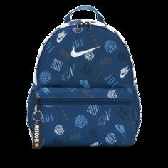 Детский рюкзак Nike Brasilia JDI Mini - Синий
