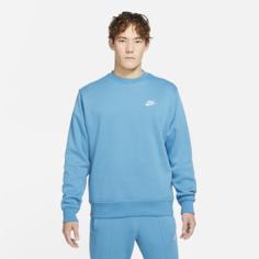 Мужской свитшот Nike Sportswear Club Fleece - Синий