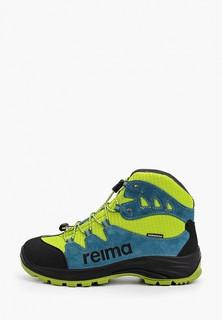 Ботинки Reima Vaellan