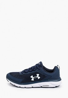 Кроссовки Under Armour UA Charged Assert 9