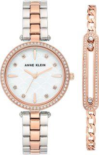 Женские часы в коллекции Box Set Женские часы Anne Klein 3559RTST