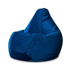 Кресло мешок Dreambag Тиффани XL Синий 85х85х125см