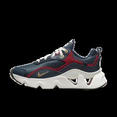 Женские кроссовки Nike RYZ 365 2 Serena Design Crew - Синий