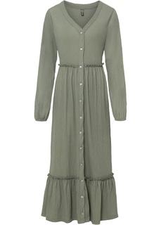 Платье миди Bonprix