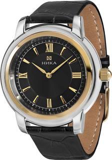 Мужские часы в коллекции Ego Мужские часы Ника 1358.0.39.53B Nika