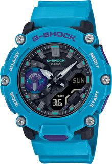 Японские мужские часы в коллекции G-SHOCK Мужские часы Casio GA-2200-2AER